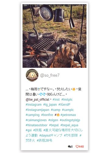 so_free7